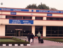Agra Airport image.png