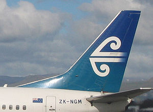 Koru - The koru as used by Air New Zealand