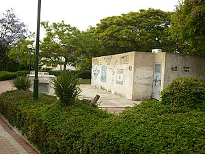 Civil defense in Israel - Bomb shelters, such as this one in Holon, are a common sight in Israel
