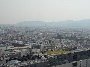 Minami-ku, Kyoto - Image: Air view of Kyoto