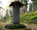 AizuMatsudairake Bosyo.JPG