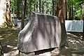 Akagi-jinja (Miyosawa) shindaimojihi.JPG