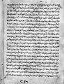 Al-Idrisi Finland.jpg