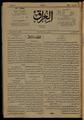 Al-Iraq, Number 220, February 18, 1921 WDL10316.pdf