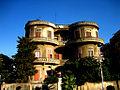Al-Mahatta, Building - Hims, Syria.jpg