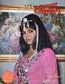 Al Chabaka Magazine cover, Issue 508, 18 October 1965 - Samira Tewfik.jpg