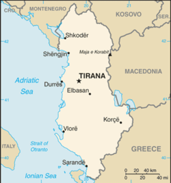 albanija karta Modul:Location map/data/Albania/dok   Wikipedia albanija karta