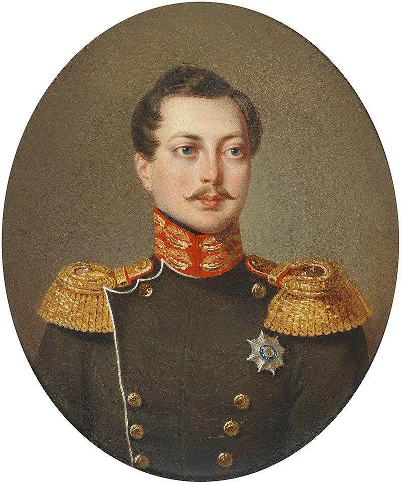 Александр Николаевич (1818-1881) .jpg