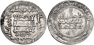 Ali-Tegin - Coin minted during the reign of Ali-Tegin.