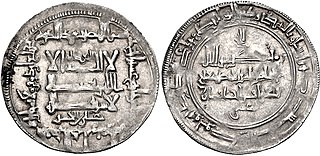 Ali-Tegin Turkic ruler of Karakhanid khanat.