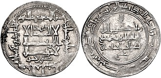 Ali-Tegin - Dirham of Ali-Tegin, minted at Dabusiyya in 1032/3