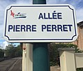 Allée Pierre Perret Miribel.jpg