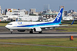 All Nippon Airways, B737-800, JA72AN (21106791353).jpg