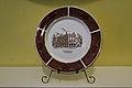 Allerton Hall plate, Committee Room of Liverpool Athenaeum.jpg