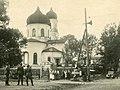 Amścisłaŭ, Kijeŭskaja-Smalenskaja, Bernardynski. Амсьціслаў, Кіеўская-Смаленская, Бэрнардынскі (1941-44).jpg
