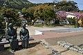 Ama town Yakumo Plaza ac.jpg