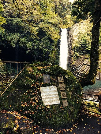 Amagi-goe - The monument commemorating the hit of Amagi-goe in front of Joren Fall