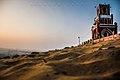 Amar Jagdish Malani Tower at Mithi.jpg