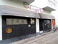 Amigo Bar (værtshus).JPG