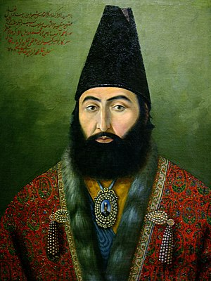 Amir Kabir - Image: Amir Kabir naghashbashi