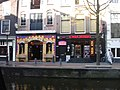 "Amsterdam, street ""red lights"" - panoramio.jpg"
