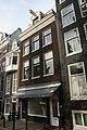 Amsterdam - Prinsengracht 799.JPG