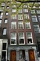 Amsterdam - Singel 298.JPG