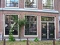 Amsterdam Bloemgracht 15 door.jpg