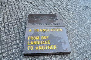 Spui (Amsterdam) - Image: Amsterdam Lawrence Weiner Translation
