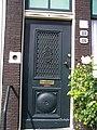 Amsterdam Oudeschans 116 and 118 detail.jpg