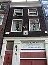 amsterdam palmgracht 63 - 4066