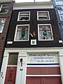 Amsterdam Palmgracht 63 - 4066.jpg