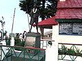 Anashakti Ashram.jpg