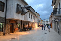 Andrićgrad ulica Mlade Bosne.JPG