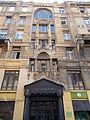 Anker House. Mid part. Monument ID 12151 - Budapest 6th. district. Anker lane 1-3.JPG