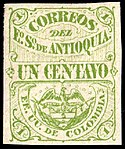 Antioquia 1873 1c Sc12 unused.jpg