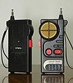 Antique toy walkie-talkie.jpg