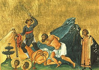 Trabzon - Martyrdom of Eugenius, Candidius, Valerian, and Aquila. Work dated to 985, Vatican Library.