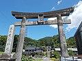 Araho-jinja 01.jpg