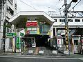 Araiyakushimae-Sta-N.JPG