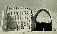 Arch of Ctesiphon (aliraqi1959bagh 0180).jpg