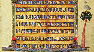 Classical Armenian oldest attested form of the Armenian language