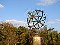 Armillary O Highlands PA.jpg