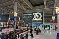 Arrivals, Tbilisi International Airport, TBS (25876193067).jpg