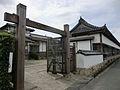 Asa mouri's hagi residence.JPG
