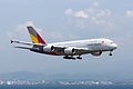 Asiana Airlines, A380-800, HL7634 (17578755889).jpg