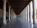 Atenes, stoà d'Àtal.JPG