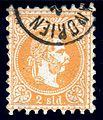 Austria Levant 1867 Sc1.jpg