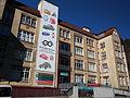 Auto & Uhrenwelt Schramberg museum Gebäude, bild3.JPG