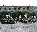 Azov - Mariupol.jpg